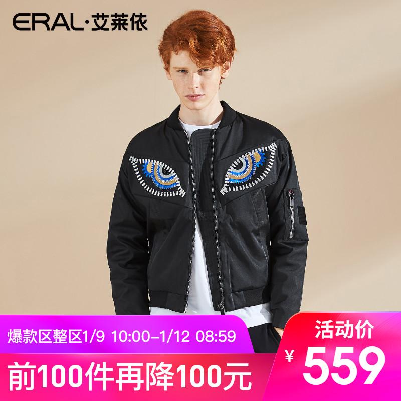ERAL/艾莱依张帅设计时光之眼夹克羽绒服男潮服19026-EDAE