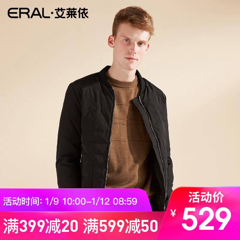 ERAL/艾莱依2018秋冬新款休闲立领羽绒服男短款男617482033