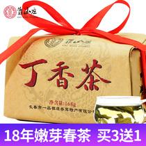 降酸茶排酸茶菊苣栀子茶花草茶特级正品尿酸高葛条花草茶双绛茶