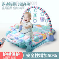 Baby fitness equipment pedal piano 3-6-12 months newborn baby educational toys 0-1 years old bed bells ankle 2