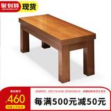 爱上家  北欧实木长凳 板凳 长条凳 餐桌椅配套凳子 餐椅凳
