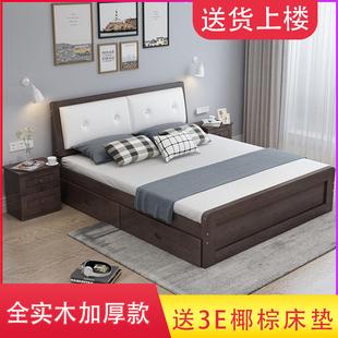 實木床雙人床主臥家具單人床1.5m1.8米床現代簡約北歐軟包軟靠床