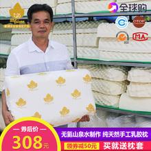 进口siree泰国纯天然单人橡胶乳胶枕夏季正品 家用高低护颈椎 原装