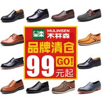 休闲跑步360新款秋季轻便网面软底防滑2018男士潮流运动鞋鞋男鞋