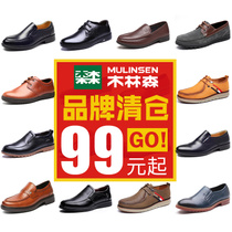F秋冬男士牛皮皮鞋时尚潮鞋尖头单鞋商务男鞋子抖音网红大码皮鞋