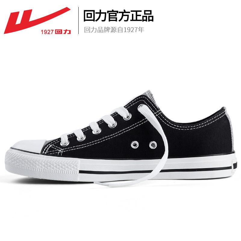 回力男鞋2019秋季新款低帮帆布鞋男韩版鞋子潮鞋板鞋布鞋小白鞋男