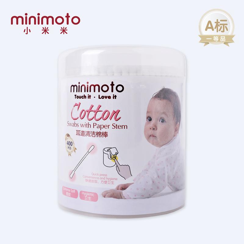 貝親嬰兒用棉簽