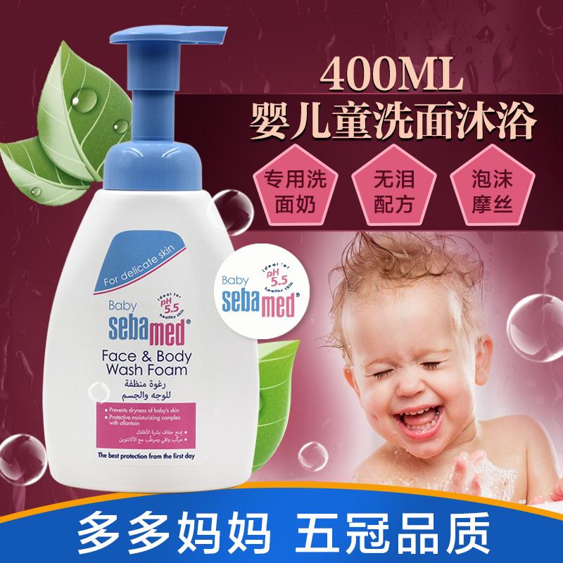 德国施巴seba婴儿儿童洁面沐浴露二合一泡沫摩丝400ml 宝宝洗面奶