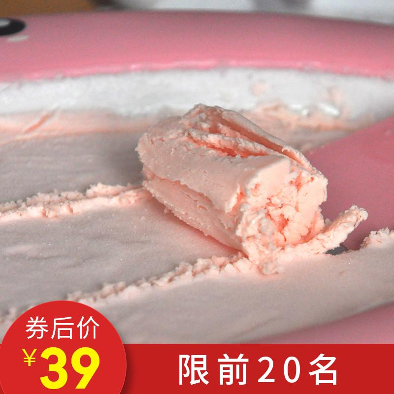 炒酸奶机家用小型儿童可卷迷你冰激凌机冰淇淋机炒冰盘炒冰机