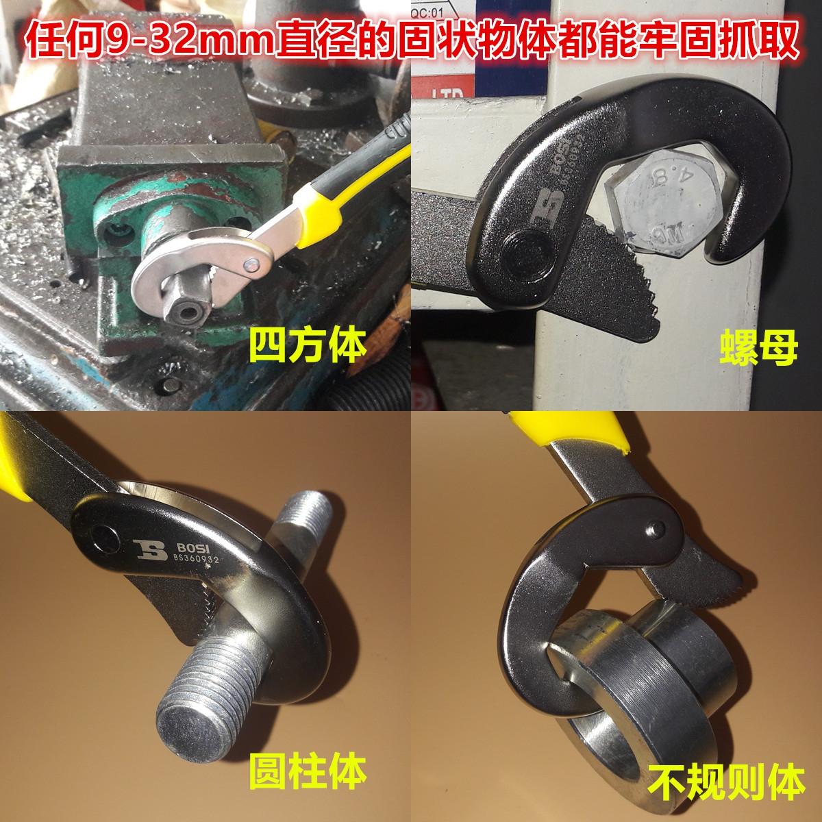 波斯万能扳手工具多功能万用活动活口板手快速开口管钳板子套装