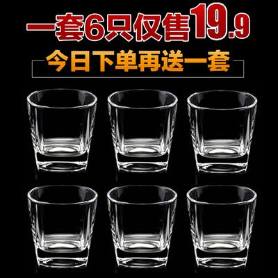 玻璃杯套装家用6只装耐热玻璃水杯茶杯啤酒杯白酒杯果汁杯喝水杯