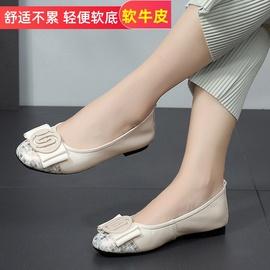 单鞋女2019款夏季豆豆鞋休闲真皮鞋平底鞋百搭孕妇软底瓢鞋女鞋子图片