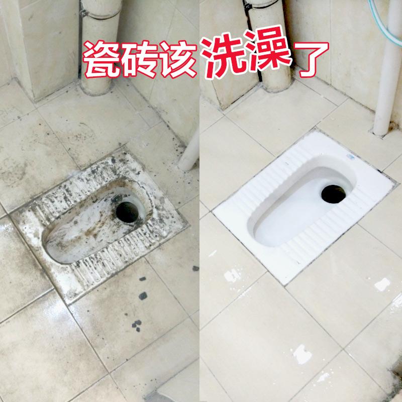 心居客瓷砖清洁剂强力去污草酸洗地板砖水泥划痕修复厕所清洗剂液