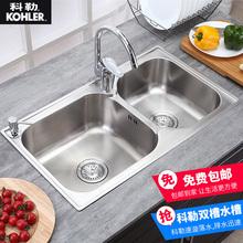 正品科勒水槽双槽304不锈钢厨房大小槽台上/台下洗菜盆K-76024T