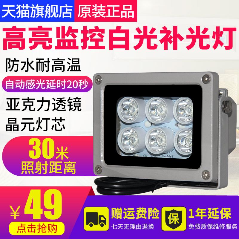 敏宏士MHS-B6摄像头