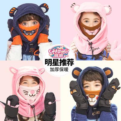 儿童帽子围脖一体加厚护耳套头帽秋冬季男童女童保暖帽宝宝帽子潮