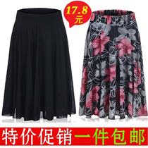秋冬半身裙短裙高腰显毛呢格子裙大摆伞裙蓬蓬裙子打底裙