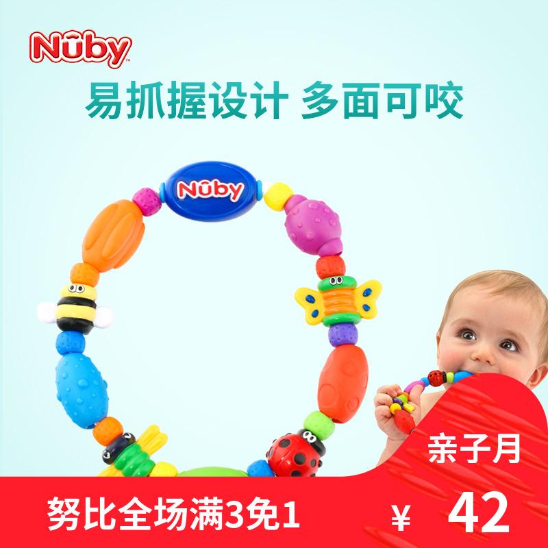 宝宝牙胶 儿童专用可爱舒适按摩固齿器牙胶新生儿磨牙棒