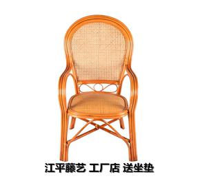 天然真藤椅子老人高靠背户外阳台休闲书房客厅办公麻将腾椅子特价
