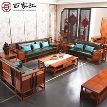 实木沙发组合红木家具新中式花梨木刺猬紫檀仿古客厅整装皮沙发