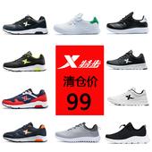 【清仓】特步官方正品男鞋运动鞋轻便时尚休闲鞋青少年休闲板鞋