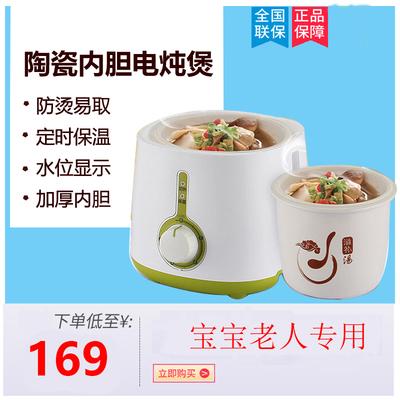 Midea/美的 MD-BZH10A隔水電燉鍋白瓷預約煲湯鍋煮粥燕窩電燉盅網上商城