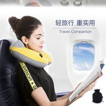 商旅宝按压自动充气枕U型枕旅行办公午睡枕飞机枕护颈椎趴睡头枕