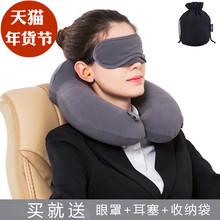 商旅宝U型枕充气枕脖子午睡枕护颈椎枕头便携飞机旅行吹气U形头枕
