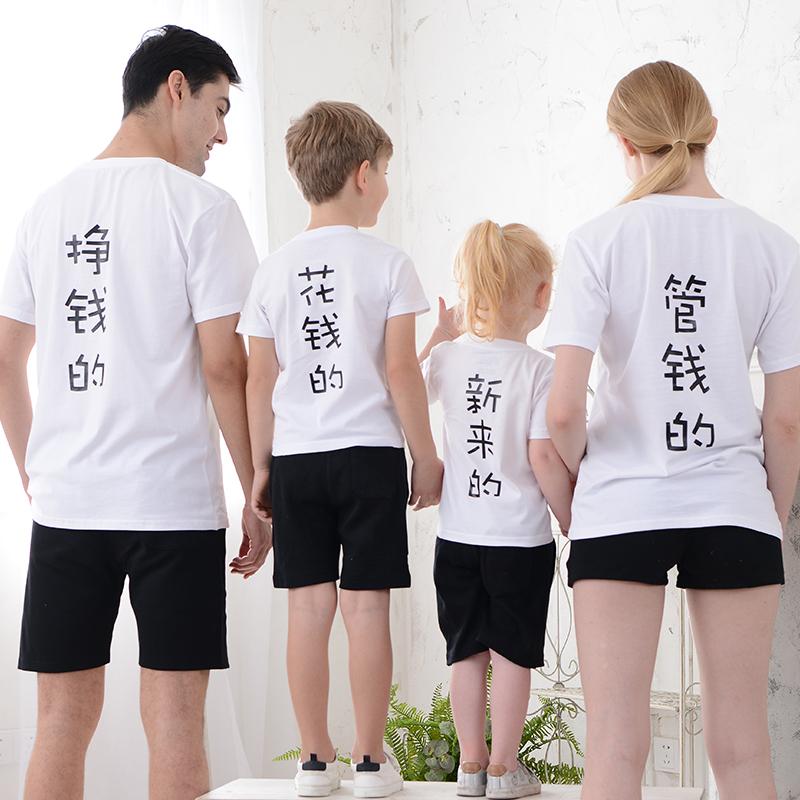 夏季亲子装三口t恤