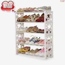 美达斯 简易白色鞋架 多层简约鞋柜鞋架子鞋子收纳架现代简约五