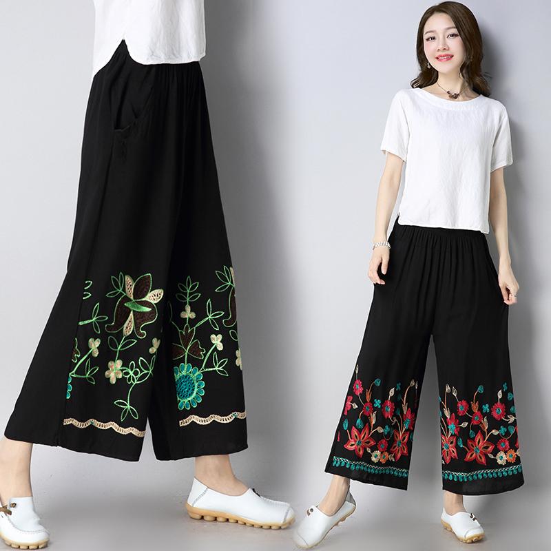 棉麻裙裤阔腿裤女