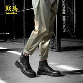 靴子加绒百搭英伦风中帮高帮真皮皮鞋 潮流短靴皮靴 马丁靴男工装