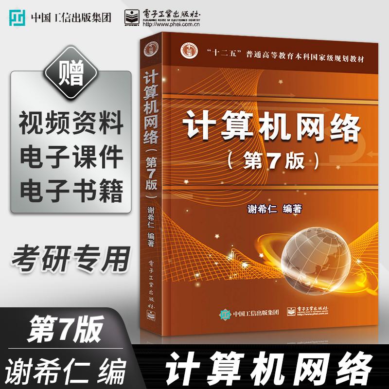 Компьютерная литература Артикул 548710283111