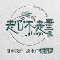 Taobao site Shop brand Enterprise transparent watermark logo printing logo Store logo logo icon design custom