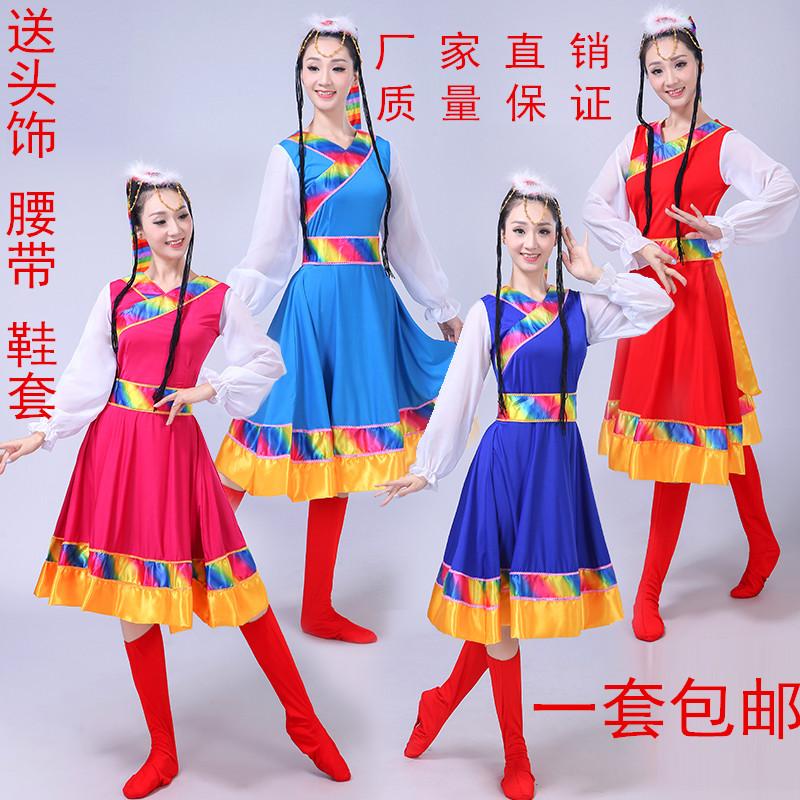 少數民族秧歌舞