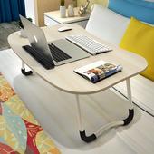 笔记本电脑桌床上写字书桌可折叠小桌子简易家用学生宿舍懒人桌板