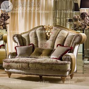 高端定制欧式沙发法式全实木雕花布艺沙发组合别墅客厅奢华大沙发