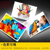 Lipda a4 copper plate paper 230g double-sided highlight printing 180g photo color spray white paper 200G A3 inkjet