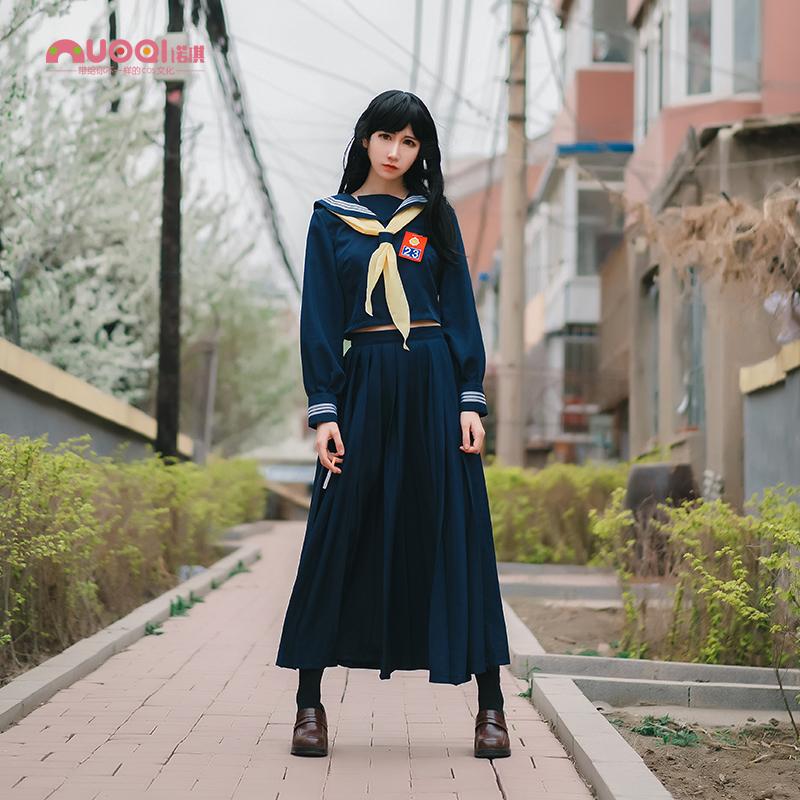 cosplay款jk制服cos服全套同女长裙