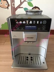 包稅包郵 德國西門子EQ6 TE613501DE全自動plus咖啡機EQ3 EQ8 EQ9