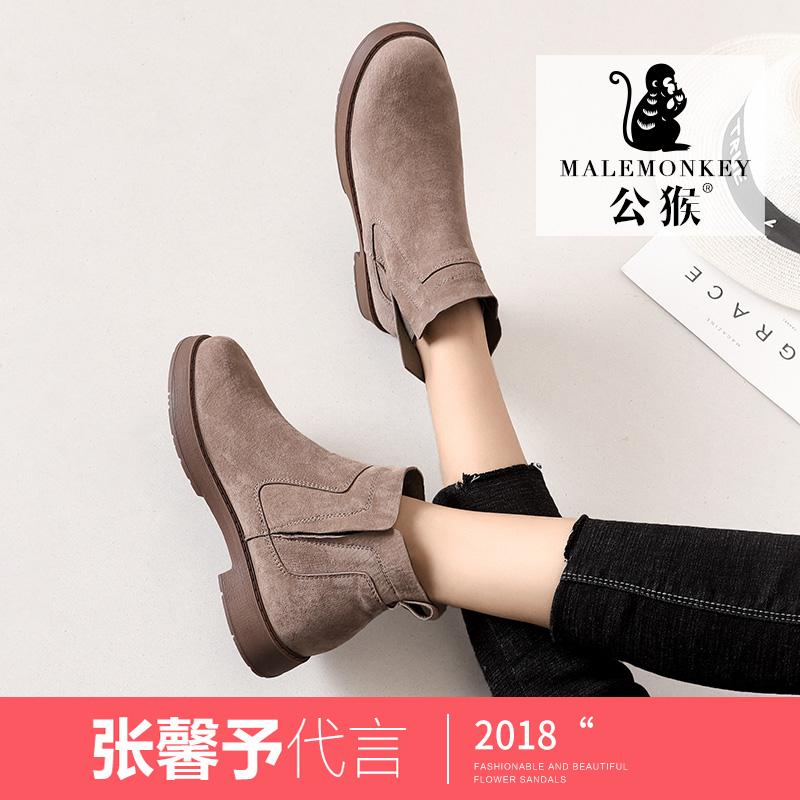 公猴切尔西短靴女2018秋冬新款英伦风马丁靴真皮平底韩版百搭学生