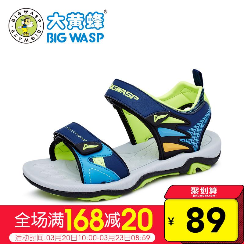 大黄蜂童鞋 男童凉鞋软底中大童夏季韩版小童小孩沙滩鞋 儿童凉鞋