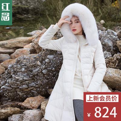 红念连帽大毛领羽绒服女中长款2018冬装新款文艺女装冬季上衣外套