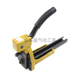 Original Meite HB3518 Manual Sealing Machine Sealing Nailer Carton Sealing Machine