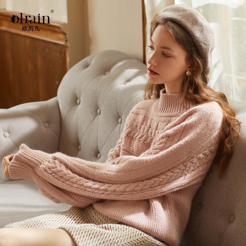 粉色秋冬毛衣
