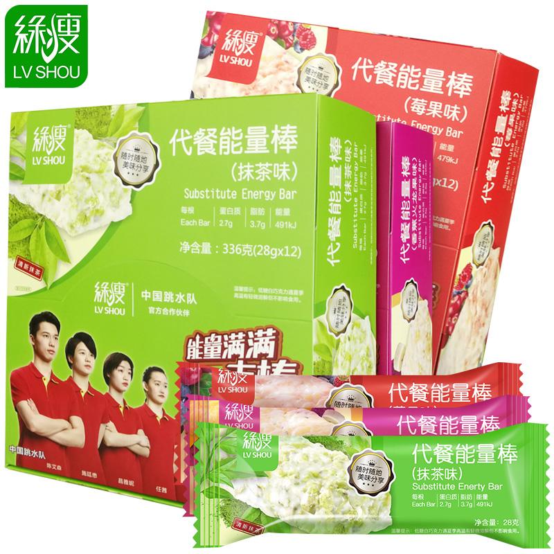 绿瘦代餐能量棒酥减咔脂卡餐压缩早餐代餐饼干军工零食食品代餐棒