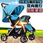 婴儿车轻便折叠超轻小 0-36个月 宝宝车子0-1-3岁 手推车 可坐躺