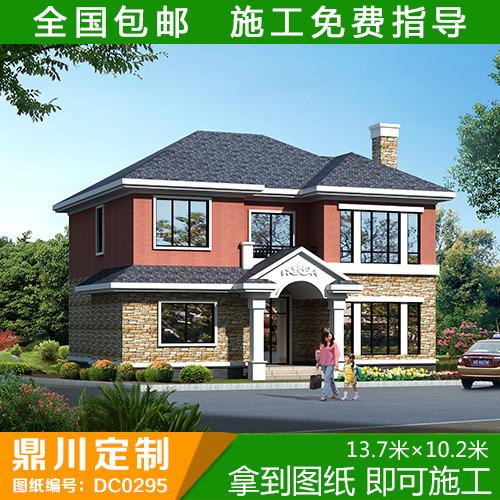 新农村二层建筑施工图纸设计带效果图框架结构抗震小别墅设计图纸