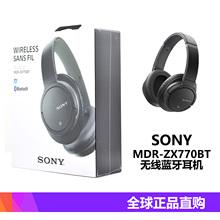 SONY/索尼 MDR-ZX770BT 头戴式无线蓝牙NFC通话耳机ZX770BT美行