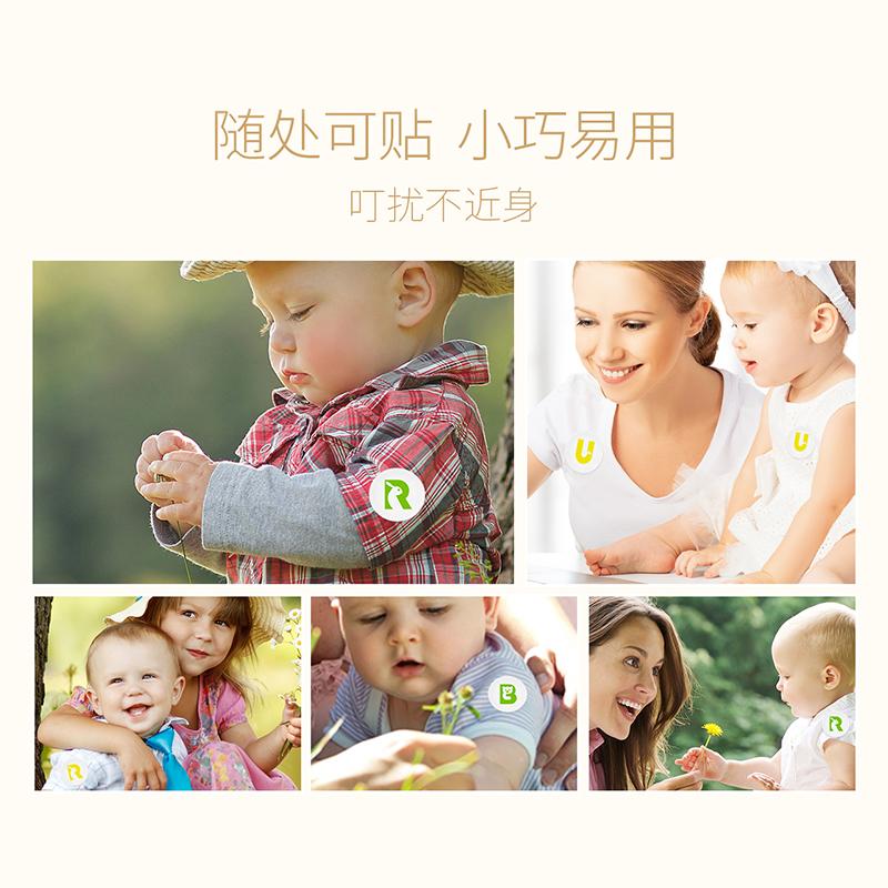 润本驱蚊贴婴儿儿童宝宝植物精油防蚊贴成人避蚊20片装香茅味
